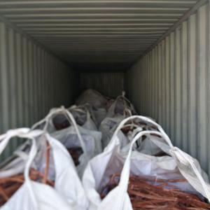 China COPPER WIRE SCRAP on sale