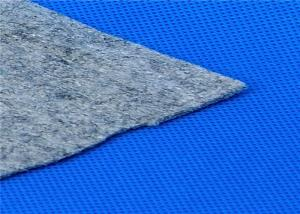 ... Quality Polyester 4mm Underlay Felt Needle Punched With Biodegradable for sale