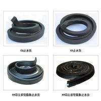 Rubber waterstop tape/bentonite waterstop bar/water expanding rubber strip
