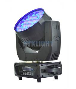 China Vizi Wash Pro RGBW 19 X 15W LED Wash Moving Head For Theater High Efficiency on sale