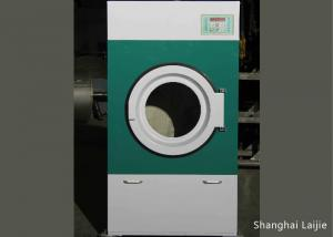 China Energy Efficient Industrial Dryer Machine / Large Capacity Tumble Dryer Fully Automatic on sale