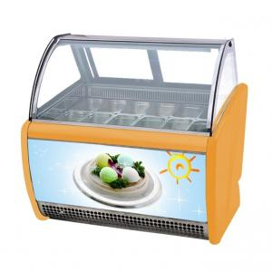 China Small Refrigeration Hard Ice Cream Display Freezer on sale