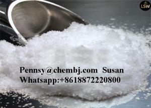 China High Purity Pain Relief Local Anesthetic Powder Lidocaine White Powder CAS 73-78-9 on sale