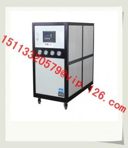 China 15HP water-cooled water chiller/Water Cooling Chiller/ Industrial Water Chiller on sale