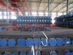 DIN 1615 / St 33 Pipes Manufactures DIN 1615 / St 33 Pipes Suppliers