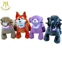 Hansel happy ride toy animal in mall and kids ride on animal stuffed with plush animal mall ride on toys