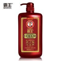 Hair Nourishing & Moisturizing TCM Shampoo