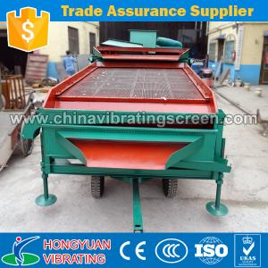 China Farm equipment coffee beans grading machine for sale on sale