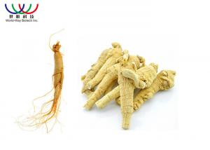 China Medical Orea Cheon Red Ginseng Extract , Pure Korean Taekuk Ginseng Extract on sale