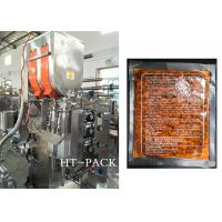 Fruit Juice / Hotpot Sauce / Water Pouch Packing Machine 50 Bags/Min