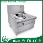 Commercial induction chinese cooking stove