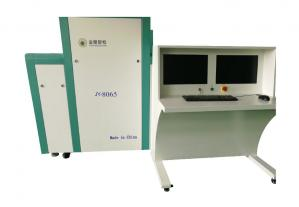 China Subway / Airport X Ray Baggage Scanner , Self Diagnosis Baggage Checking Machine on sale
