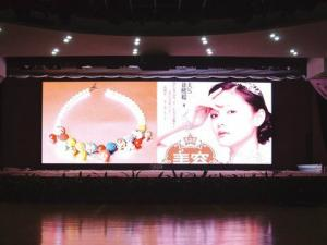 China P4 High Definition Rental LED Screen Indoor Led Advertising Screens for Hotel Rental on sale