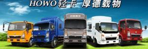 China Cargo Van Cummins Light Duty Commercial Trucks Payload 1-12 Ton EURO III/IV/V on sale