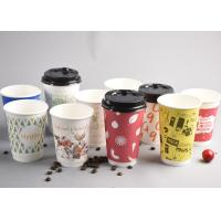 Insulated  Disposable Paper Cups With Lids For Hot Drinks / Espresso
