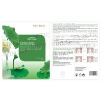 Lotus Leaf Moisturizing Facial Oil Control Mask For Oily Skin OEM ODM YL-02