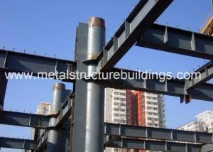 China Light Type Safety Prefab Steel Frame Structures Material Used Warehouses on sale