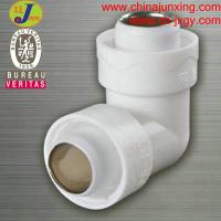China pert-al-pert pipe fittings 90 elbow on sale
