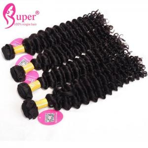 China Cheap Virgin Mongolian Loose Curly Afro Natural Hair Weave Extensions on sale