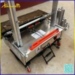 Automatic Wall Rendering Mortar Plastering Machine price,factory directly concrete plastering machine