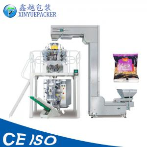China High Efficiency Auto Weighing Packaging Machine For  Grain / Chemical Industry on sale