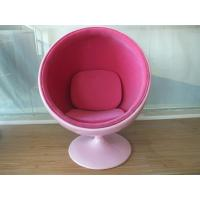 A-066C modern kid ball chair
