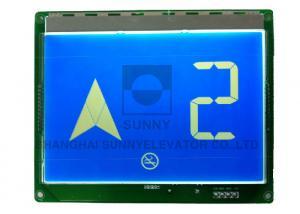 China Custom Elevator LCD Display Digital Lcd Display Lcd Monitor for Lift on sale