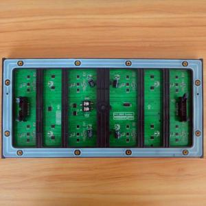 China P10 Outdoor LED Display Module SMD Advertising board Long Life Span supplier