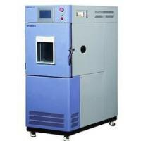 KMH-64R Stainless Steel Temperature Humidity Test Chamber , Climate Control Chamber