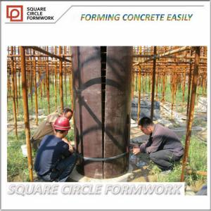 China Customized Round or Circular Concrete Column Formwork for concrete formwork system on sale