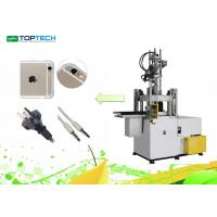 High Repeat Precision Vertical Injection Molding Machine 200 Ton For Baby Products
