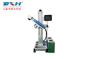 China Computerized Fiber Laser Marking Machine / Metal Imprinting Machine Flying Type on sale