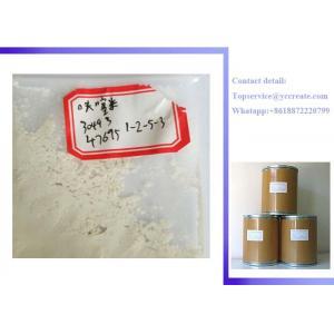 China Frusemide / Lasix Powder Pharmaceutical Raw Materials , pharma grade steroids 54-31-9 on sale