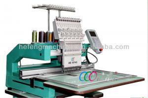 China Multi-language small clothing shirt single head computerised embroidery machine on sale