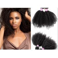18 Inches Body Wave Brazilian Curly Human Hair Salon For Ladies