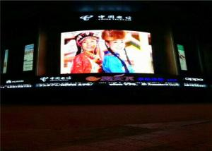 China High Definition HD LED Outdoor Advertising Screens Display 1R1G1B SMD2121 supplier