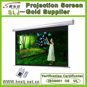 China Home theatre Motorized projector screen on sale