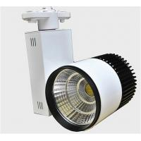 Cree Led Track Lights Dimmable High Cri 90 Aluminum 120 Degrees