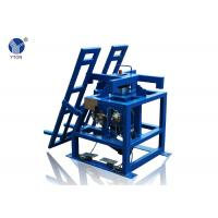 Blue Color Tire Retreading Machine YTG-03 Curing Rim Fixing Machine 200 KG