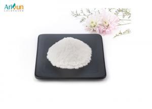 China Natural Raw Cosmetic Ingredients Used In Cosmetics , Skin Whitening Beta Arbutin Powder on sale