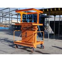 China Adjustable height Shifting trolley for transporting table formwork on sale