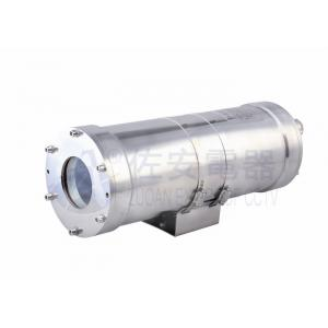 China Explosion proof ATEX CCTV Camera in Stainless Steel Megapixel-HD Bullet Enclosure on sale
