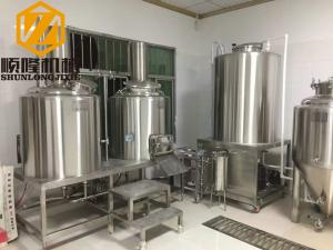 China 200L Microbrewery Brewing Equipment , Stainless Steel Complete Brewing System on sale