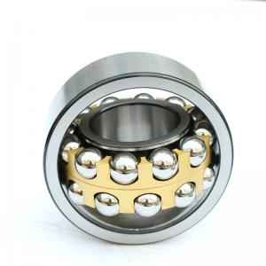 China Precision class 1 self aligning ball bearing 1204 single row on sale