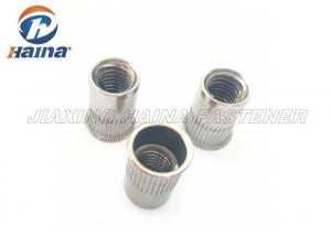 China Different Types Blind Rivets Nuts Customized Cold Forging Fine Thread For Furniture on sale