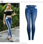 45AM117 Full Length Women'S Double Color Jeans Spring And Summer Models