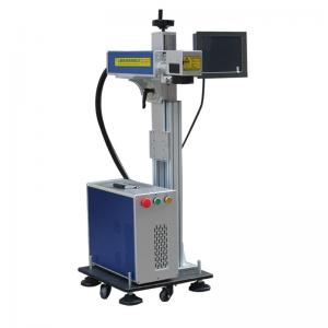 China CO2 Online Flying Laser Marking Machine on sale