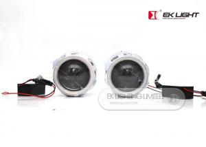 China Natural White 2.5 35w LS460 Bi Xenon Hid Projector Lights For Fog Light on sale