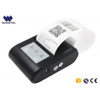 58mm Bluetooth Thermal Printer Handheld Bill Payment Android Machine