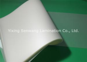 China 175 Micron Laminating Pouches A4 Hot Lamination Film For Office Files on sale